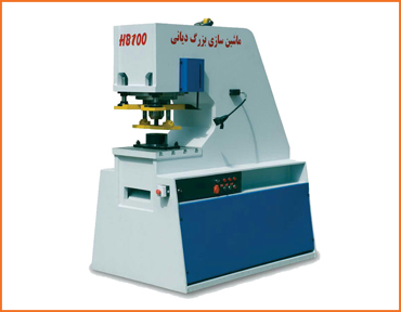 Ad hoc hydraulic punch press