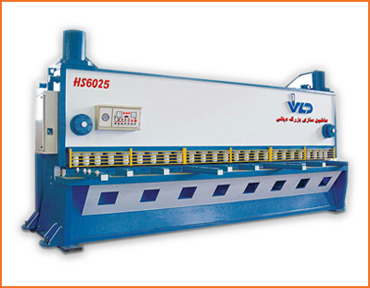 full hydraulic shearing machine
